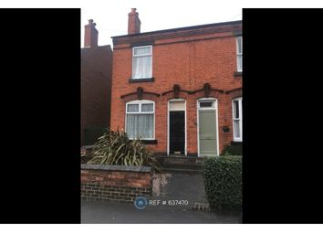 Thumbnail 2 bedroom terraced house to rent in Margaret Street, West Bromwich