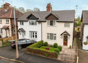 Thumbnail 2 bed semi-detached house for sale in Maple Avenue, Macclesfield