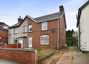 Thumbnail 3 bed semi-detached house for sale in David Street, Kirkby-In-Ashfield, Nottingham