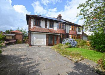 4 bed semi-detached house for sale in Gorsey Lane, Ashton-Under-Lyne OL6