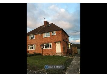Thumbnail 3 bedroom semi-detached house to rent in West View, Yeovil
