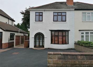 3 bed semi-detached house for sale in Swannington Street, Burton-On-Trent, Staffordshire DE13