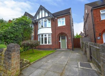 Thumbnail 3 bed semi-detached house for sale in Trowell Grove, Long Eaton, Nottingham
