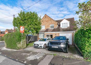 Hazelton Road, Marlbrook, Bromsgrove B61. 4 bed detached house for sale