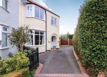 Thumbnail 3 bed semi-detached house for sale in Southfield Road, Little Sutton, Ellesmere Port