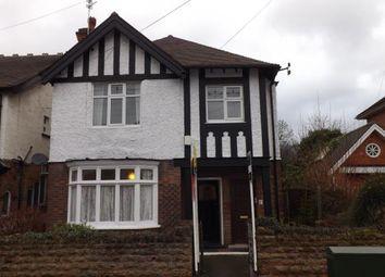 Thumbnail 2 bed maisonette for sale in Sandringham Avenue, West Bridgford, Nottingham