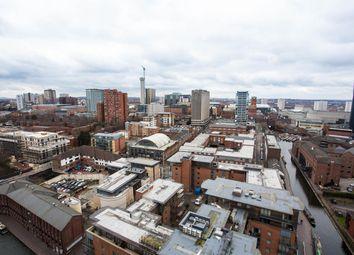 Wharfside Street, Birmingham B1