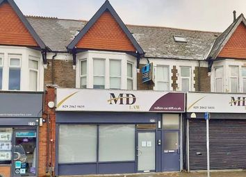Thumbnail Retail premises to let in Nursery Court, Llwyn Y Pia Road, Lisvane, Cardiff