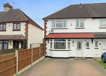 Thumbnail 3 bedroom end terrace house for sale in Farm Close, Keresley, Coventry