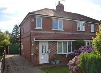 Thumbnail 2 bed semi-detached house to rent in Morthen Road, Wickersley, Rotherham