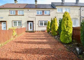 Thumbnail 3 bedroom terraced house to rent in Thornton Place, Hamilton