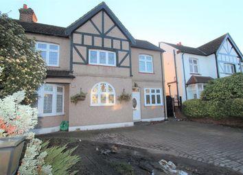 Thumbnail 3 bed semi-detached house for sale in Brandville Gardens, Barkingside, Ilford