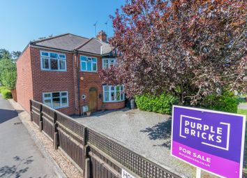 5 bed semi-detached house for sale in Uppingham Road, Leicester LE5
