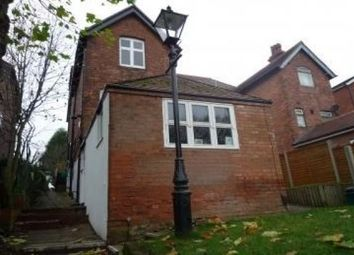 Thumbnail Property to rent in Coleshill Street, Studio, Sutton Coldfield