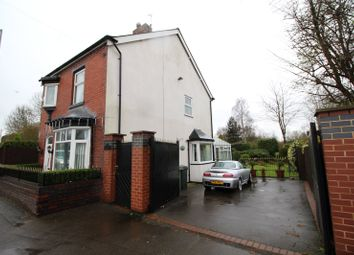 Thumbnail 3 bed detached house for sale in Moseley Road, Bilston, West Midlands