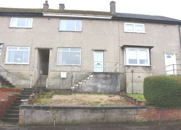 Thumbnail 2 bed terraced house for sale in Arran Avenue, Port Glasgow