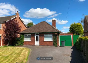 Thumbnail 2 bed bungalow to rent in Derby Road, Aston-On-Trent, Derby