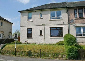 Thumbnail 2 bed flat for sale in Watling Street, Camelon, Falkirk