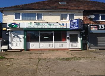 Thumbnail Office to let in Steyning Road South Yardley, Birmingham