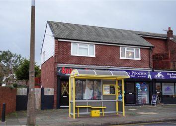 Thumbnail 2 bed flat for sale in Hoylake Road, Moreton