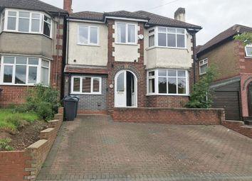 Thumbnail 4 bed detached house for sale in Midhurst Road, Kings Norton, Birmingham