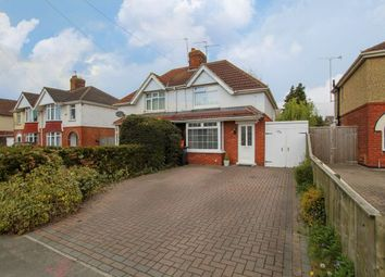 Oxford Road, Swindon SN3. 2 bed semi-detached house for sale