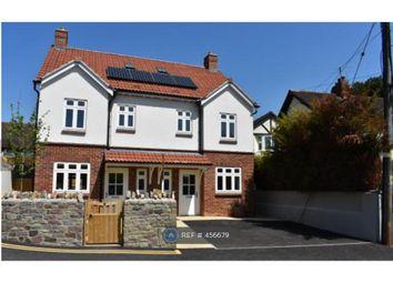Thumbnail 3 bed semi-detached house to rent in Yanley Mews, Long Ashton