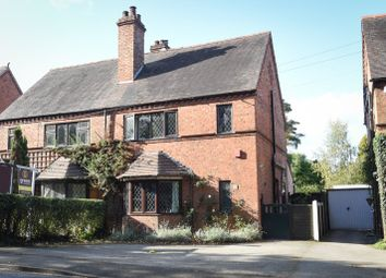 Thumbnail 3 bed semi-detached house for sale in Thornhill Road, Streetly, Sutton Coldfield