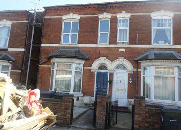 Thumbnail 1 bed flat to rent in Summerfield Crescent, Edgbaston, Birmingham