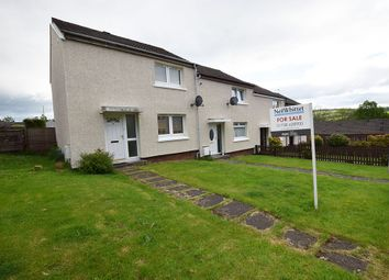 Thumbnail 2 bed end terrace house for sale in Carlownie Place, Auchterarder