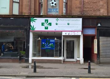 Thumbnail Retail premises to let in 51 Titchfield Street, Kilmarnock