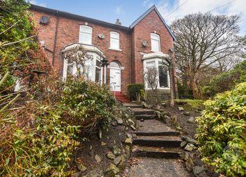 4 bed town house for sale in Braeside, Blackburn BB2