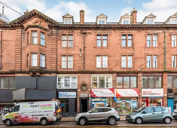 2 bed flat for sale in High Street, Kirkcaldy, Fife KY1
