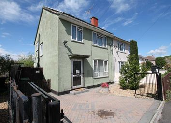 Thumbnail 3 bed semi-detached house for sale in Aylminton Walk, Lawrence Weston, Bristol