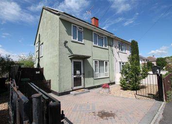 Thumbnail 3 bedroom semi-detached house for sale in Aylminton Walk, Lawrence Weston, Bristol
