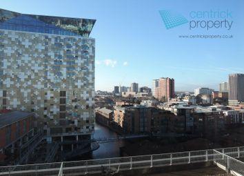 Thumbnail Studio to rent in The Cube, Wharfside Street, Birmingham