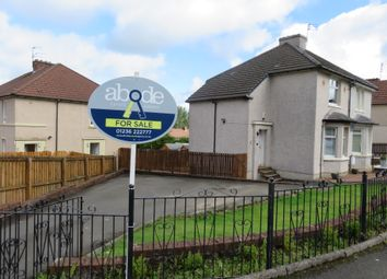 Thumbnail 2 bed semi-detached house for sale in Hyslop Street, Airdrie