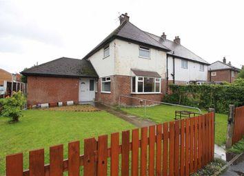Thumbnail 3 bed semi-detached house for sale in Brown Lane, Bamber Bridge, Preston