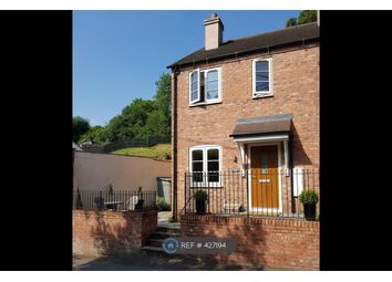 Thumbnail 2 bed end terrace house to rent in The Mines, Broseley