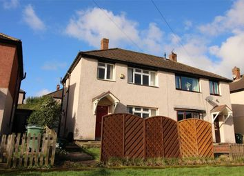 Thumbnail 2 bed semi-detached house for sale in Tintern Avenue, Huddersfield