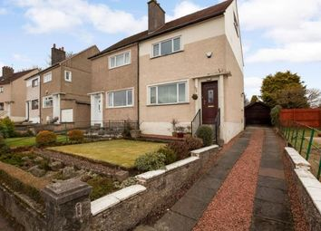 Thumbnail 2 bedroom semi-detached house for sale in Avon Avenue, Bearsden, Glasgow, East Dunbartonshire