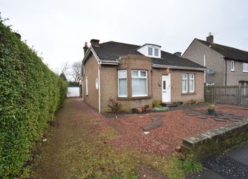 Thumbnail 2 bed detached bungalow for sale in 15 Holm Street, Carluke