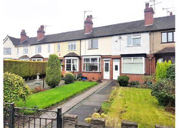 Thumbnail 2 bed terraced house for sale in Dimsdale Parade East, Newcastle