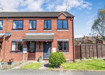 Thumbnail 2 bed end terrace house for sale in Edward Close, Worcester