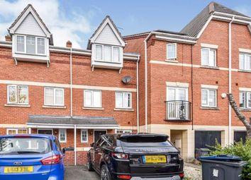 3 bed terraced house for sale in Canterbury Close, Erdington, Birmingham, West Midlands B23