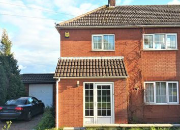 Thumbnail 3 bedroom semi-detached house for sale in Four Acres, Bristol