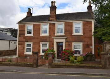 Thumbnail 1 bed flat for sale in Hamilton Road, Bothwell, Glasgow