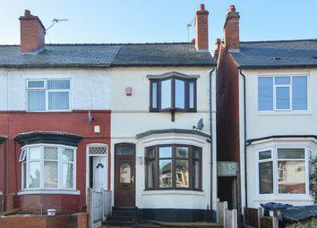 Thumbnail 2 bed terraced house for sale in Westbury Road, Edgbaston, Birmingham