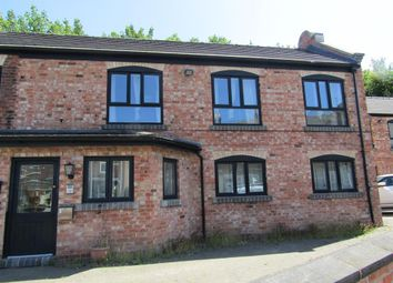 Thumbnail 1 bed flat to rent in James Court, Gainsborough