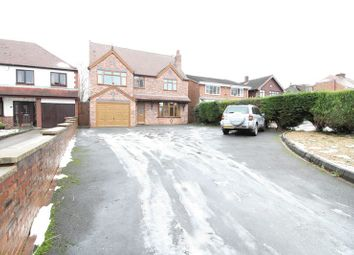 Thumbnail 5 bed detached house for sale in Wood Lane, Willenhall